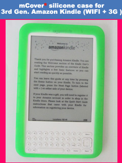 green silicone case for Amazon Kindle 3 ( WIFI & 3G ) 6-inch reader