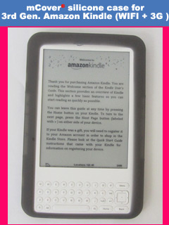 Grey silicone case for Amazon Kindle 3 ( WIFI & 3G ) 6-inch reader