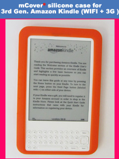 orange silicone case for Amazon Kindle 3 ( WIFI & 3G ) 6-inch reader