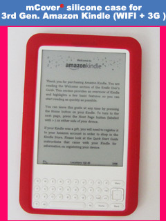 red silicone case for Amazon Kindle 3 ( WIFI & 3G ) 6-inch reader