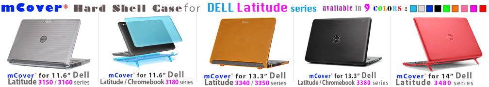 iPearl mCover for Dell Latitude laptops