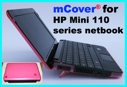 Pink hard case for HP                           Mini 110XP Netbook