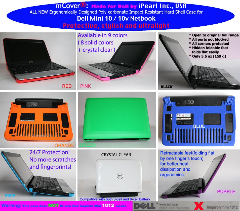 """Dell  Mini 10 10.1"""" Hard Shell Case"""